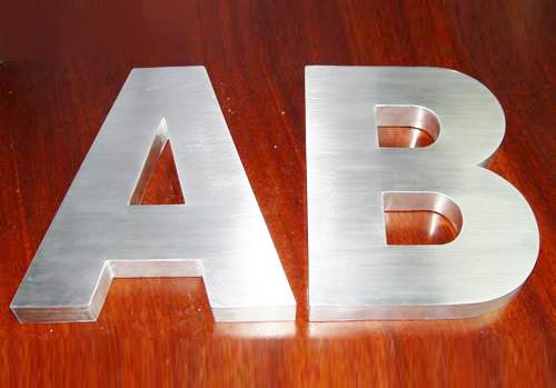字母激光切割