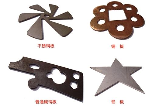 广州激光切割成品